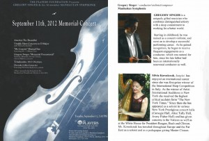 September 11, 2012 Memorial Concert At The Players, New York City, N.Y.